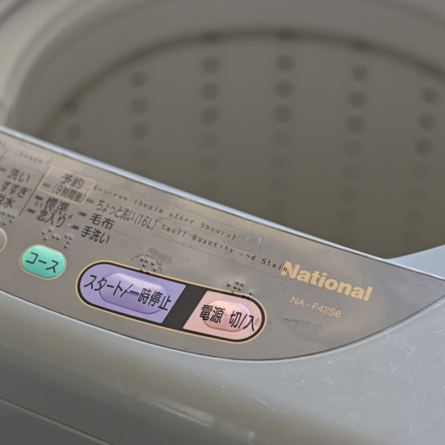 """A Japanese laundry machine"" stock image"