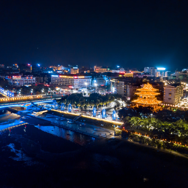 """""""Aerial view of Guilin in Guangxi China"""" stock image"""