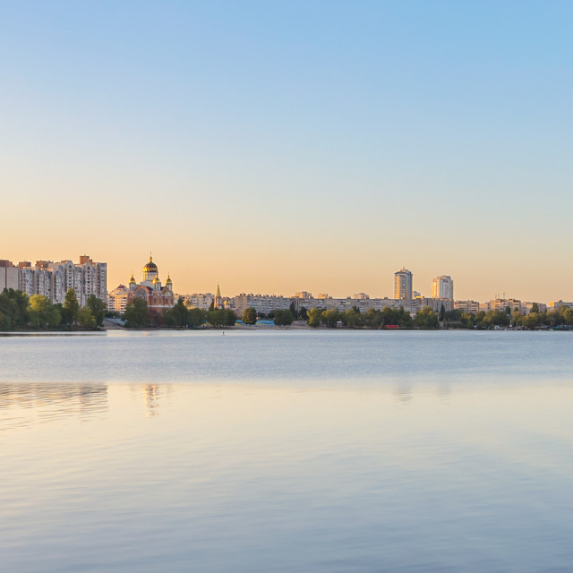 """Obolon Buildings Near the Dnieper River"" stock image"