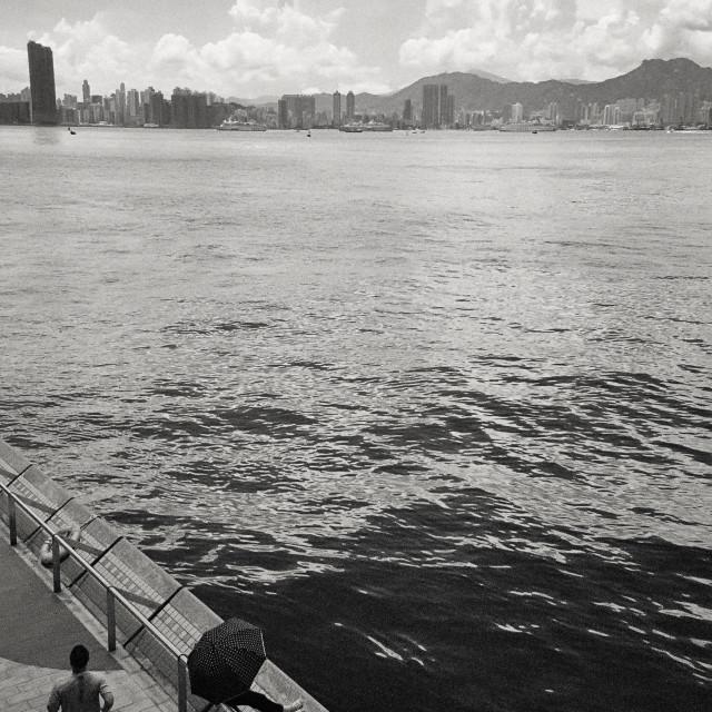 """""""Quarry Bay, Hong Kong"""" stock image"""