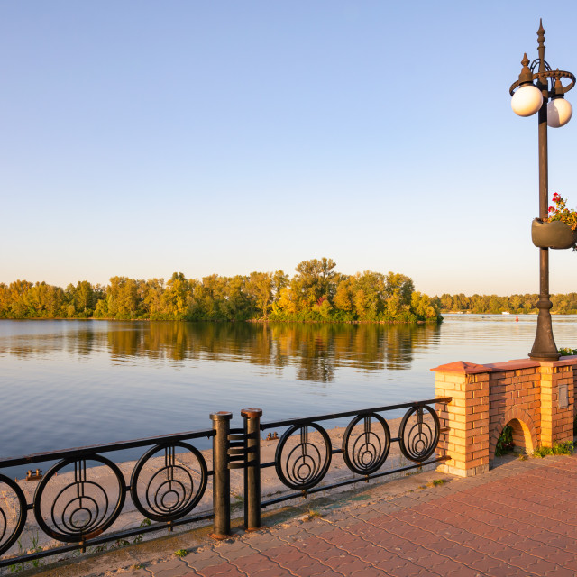 """Promenade along the Dnieper River"" stock image"