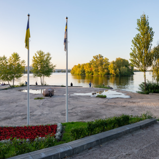"""Mariners' Memorial Stone in Kiev"" stock image"