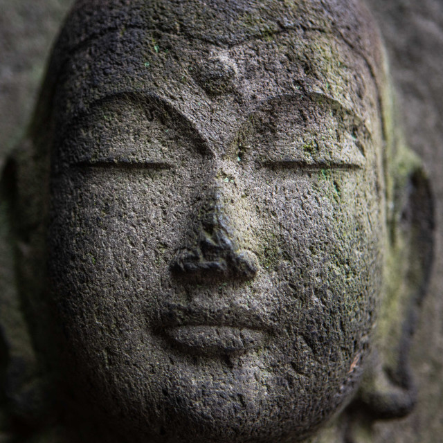 """Face of Buddha"" stock image"