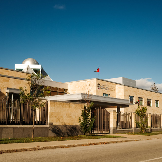 """""""United Arab Emirates embassy in Ottawa, Canada"""" stock image"""