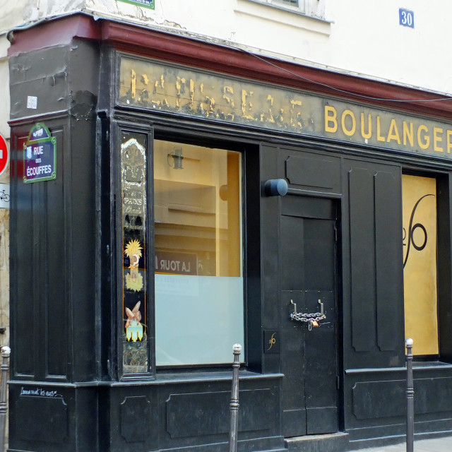 """Old Boulangerie in the Marais Paris France"" stock image"
