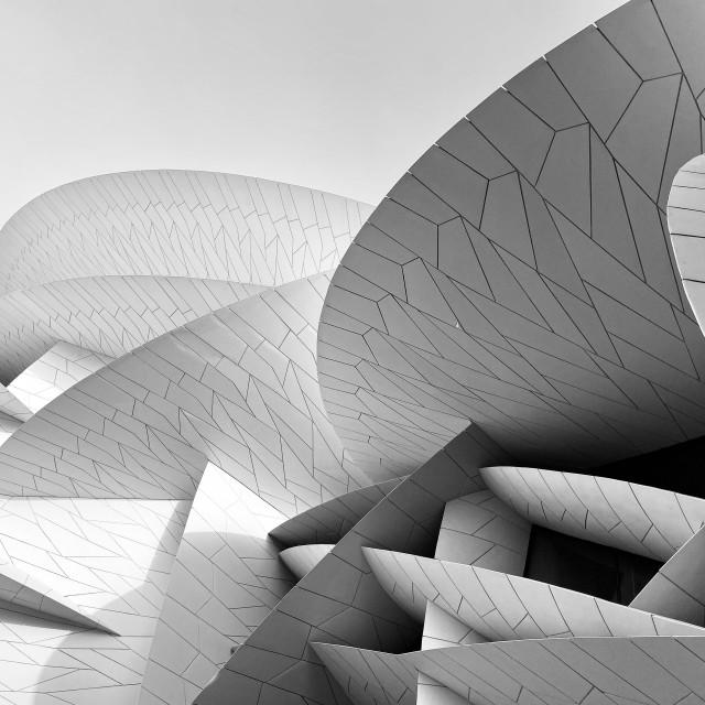 """National Museum of Qatar - Doha"" stock image"