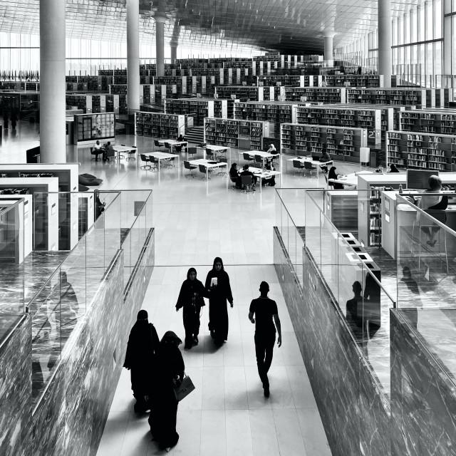 """Qatar National Library"" stock image"