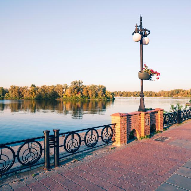 """Promenade along the Dnieper River"" stock image"