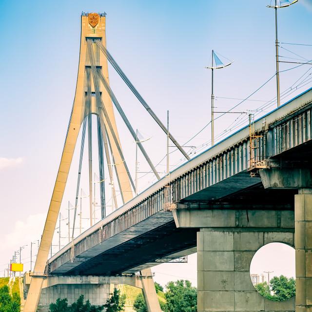 """""""Detail of the pylon of the Moskovsky (Pivnichnyi )bridge in Kiev"""" stock image"""
