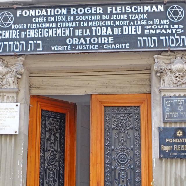 """Foundation Roger Fleischman Marais Jewish quarter"" stock image"