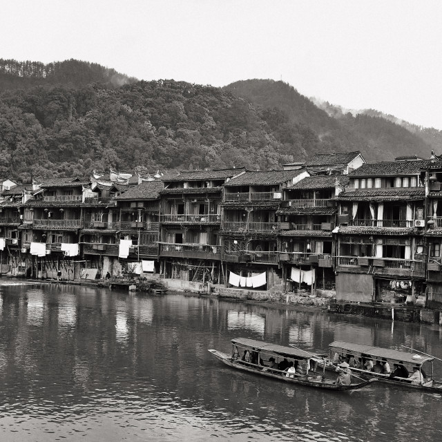 """""""Fenghuang Ancient City, China"""" stock image"""