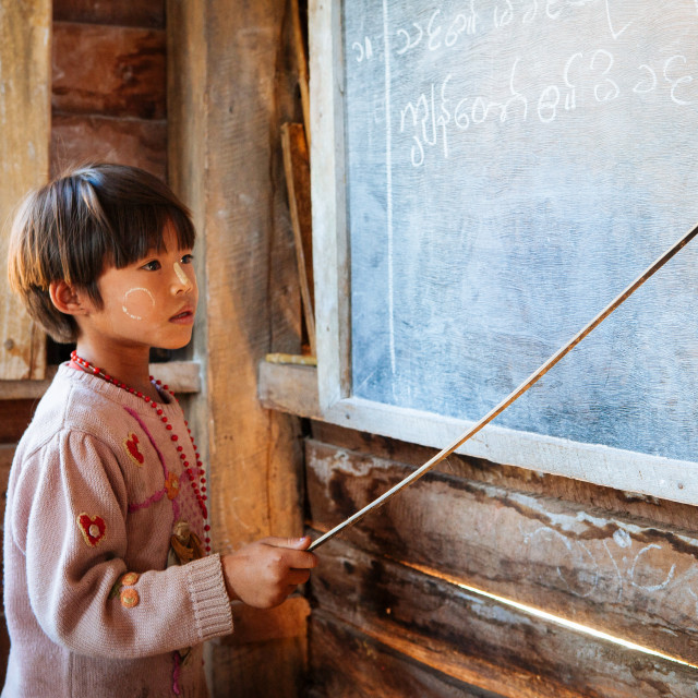 """Village School in Myanmar"" stock image"