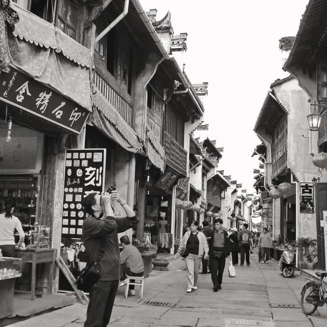 """Huangshan old street, China"" stock image"