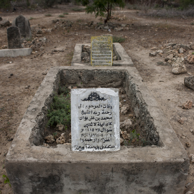 """""""An old stone grave in a muslim cemetery, Lamu County, Pate Island, Kenya"""" stock image"""