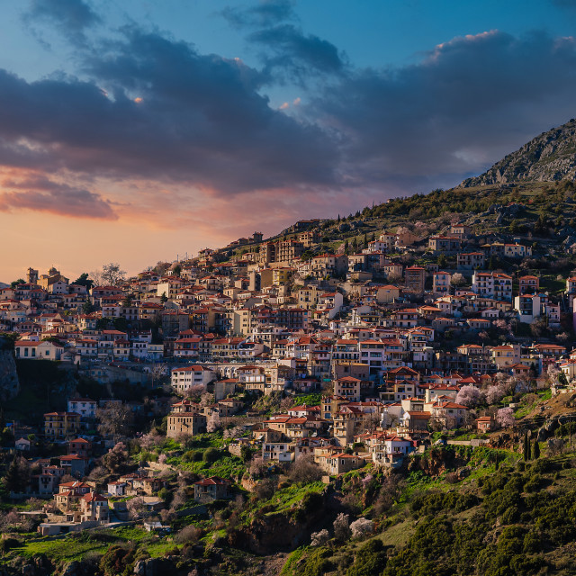 """Arachova village Greece"" stock image"