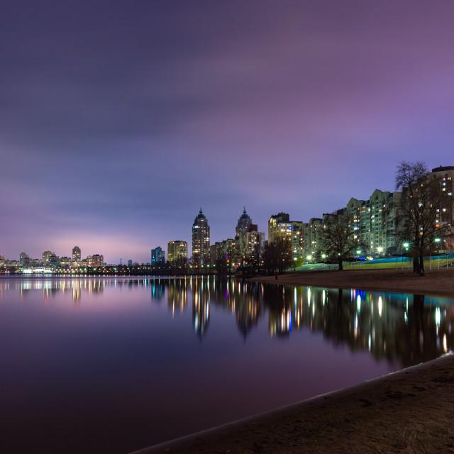 """""""Modern buildings in the obolon district of Kiev"""" stock image"""