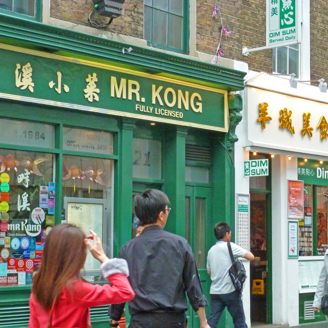 """Restaurants in London Chinatown"" stock image"