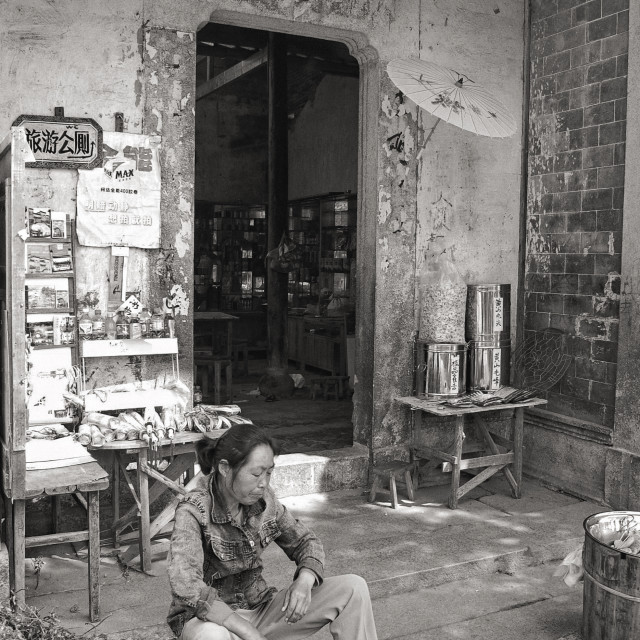 """Hongcun Village, China"" stock image"