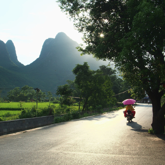 """Guanxi Countryside"" stock image"