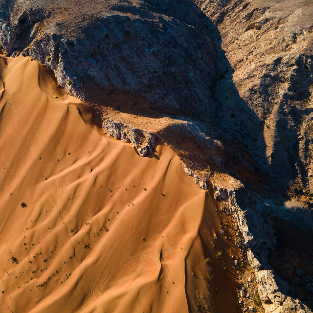 """""""Fossil Rock in the Sharjah desert of the United Arab Emirates"""" stock image"""