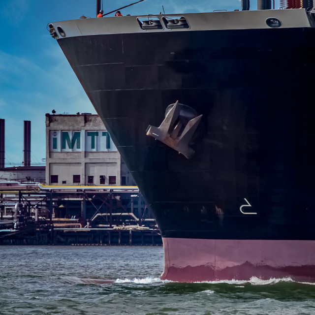 """""""Container ship bow"""" stock image"""