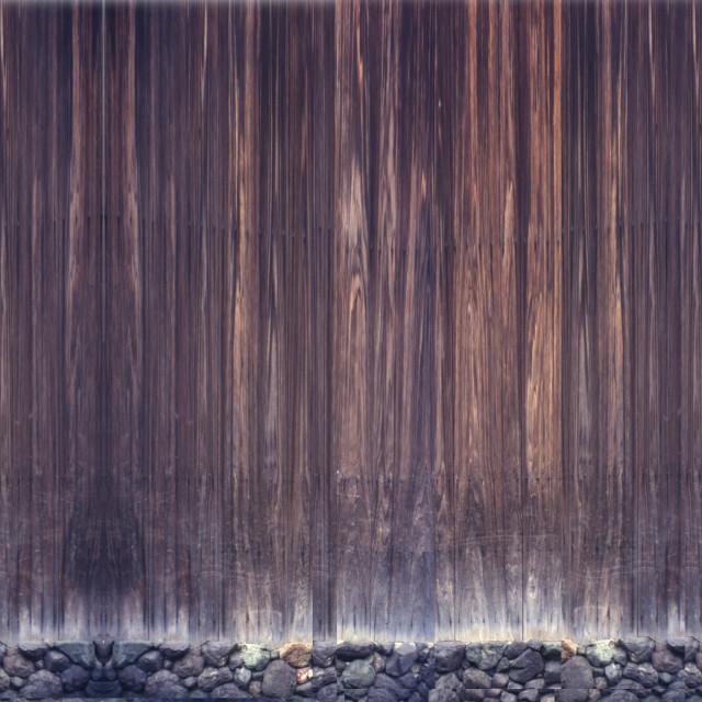 """Kyoto Fence+wall pano"" stock image"