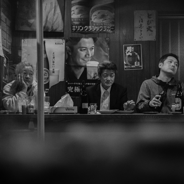 """""""A bar in Japan"""" stock image"""