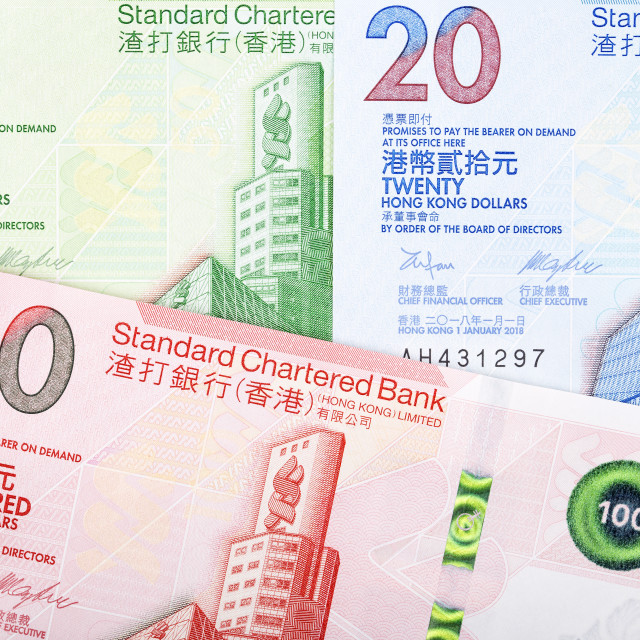 """Hong Kong dollar a business background"" stock image"