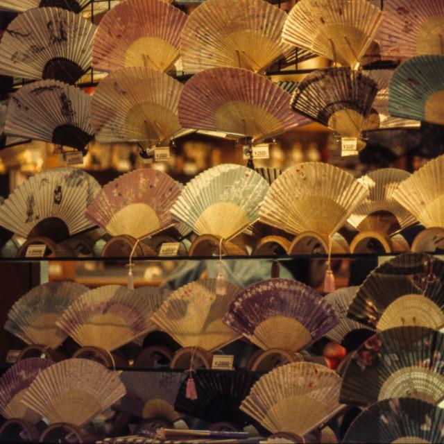 """""""Fan shop window, Kyoto, Japan"""" stock image"""