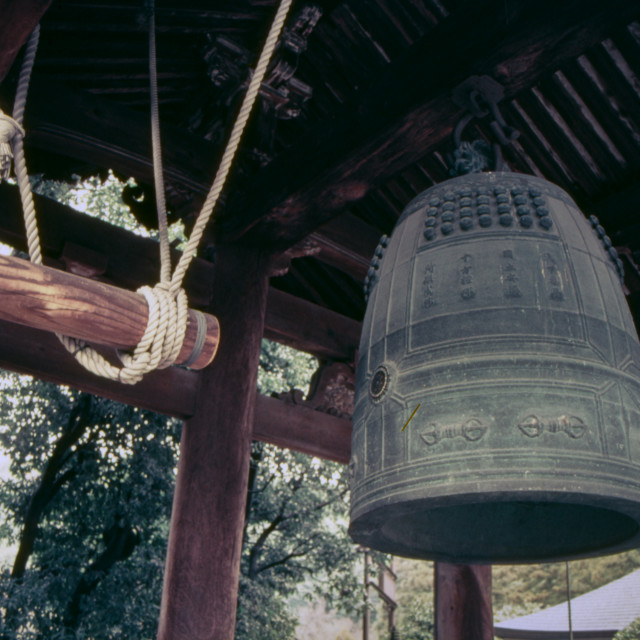 """""""Temple bell"""" stock image"""
