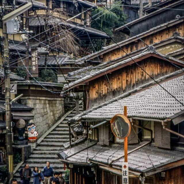 """Sannenzaka slope, Kyoto"" stock image"