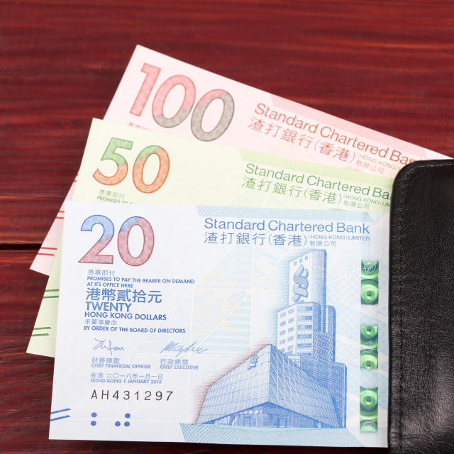 """Hong Kong dollar a new series of banknotes"" stock image"