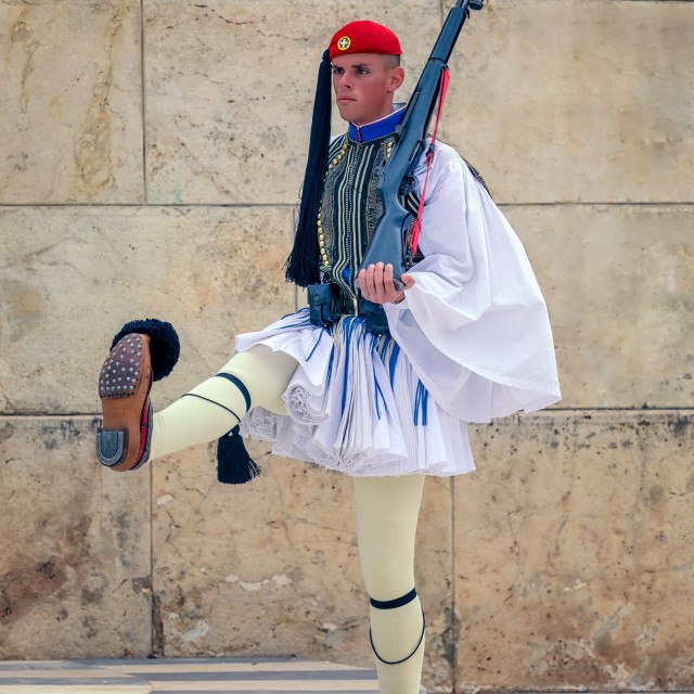 """Greek Parliament Guard"" stock image"
