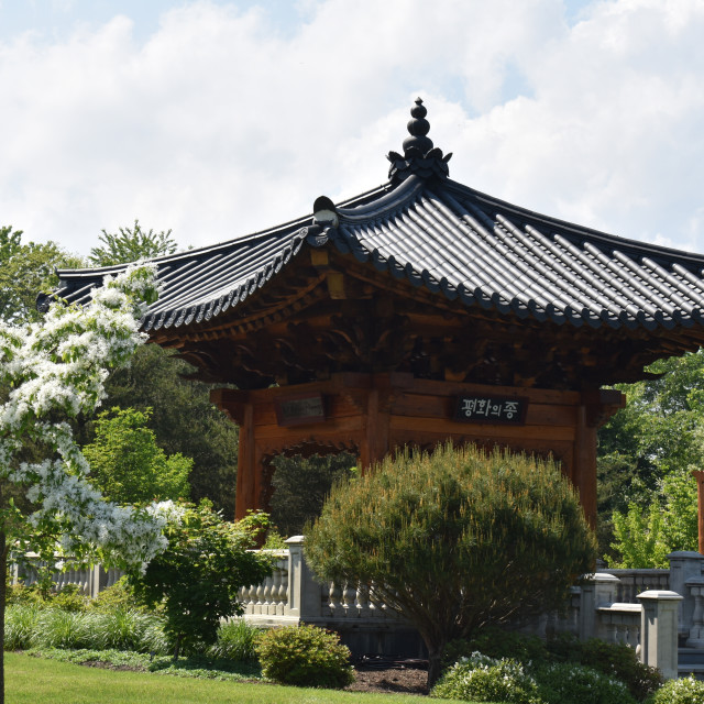 """""""A Peaceful Pagoda in Spring"""" stock image"""