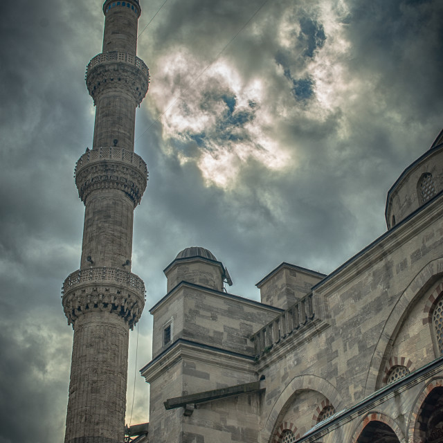"""""""Part of blue mosque"""" stock image"""