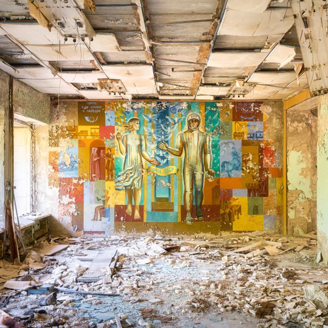 """Post Office Mural in Chernobyl"" stock image"