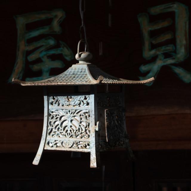 """Antique Japanese lantern outside a traditional Ryokan style Inn."" stock image"