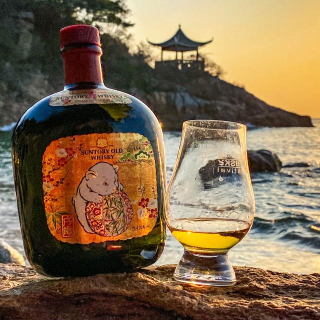 """Suntory Old Whisky at sunset"" stock image"