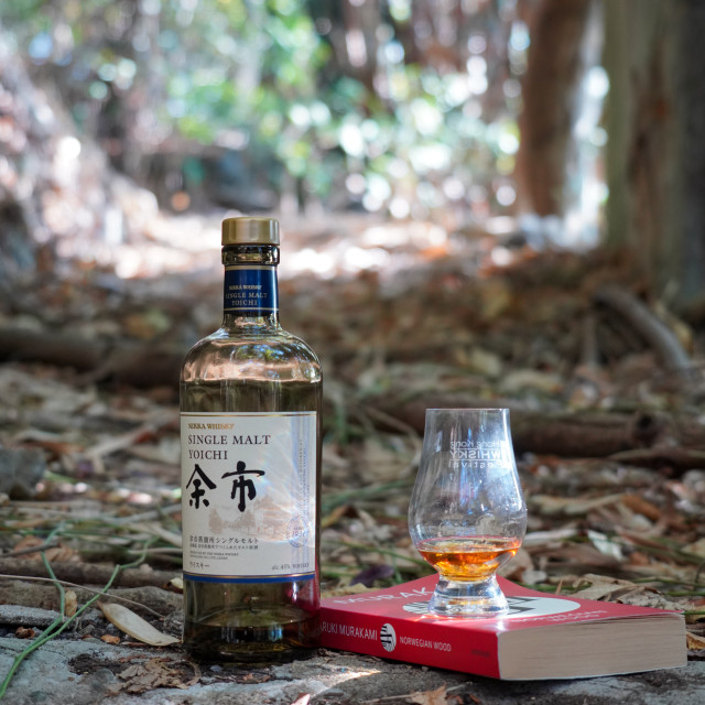 """Nikka Single Malt Yoichi on a forest path"" stock image"