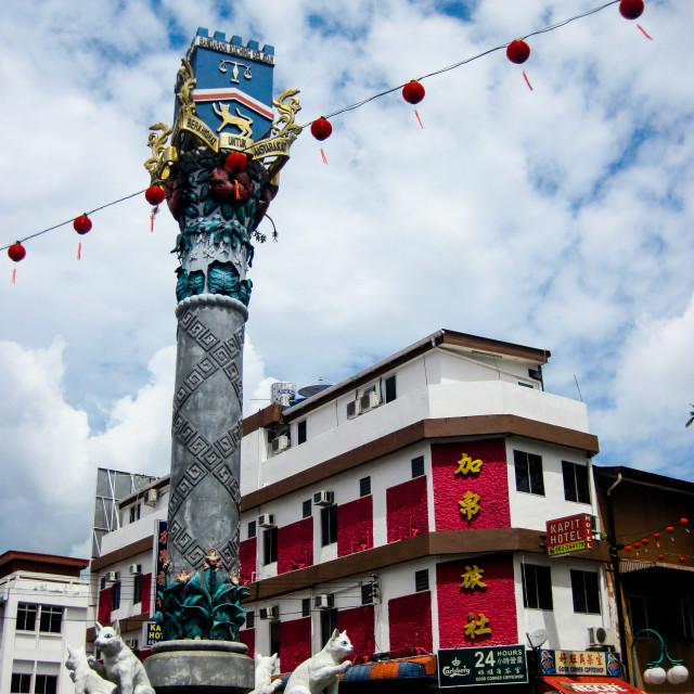 """Kuching Tower & Building"" stock image"