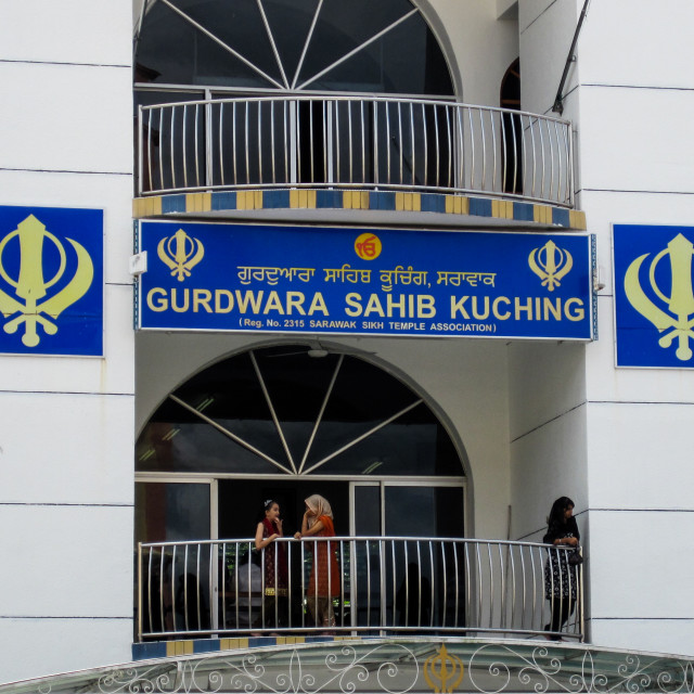"""Kuching"" stock image"