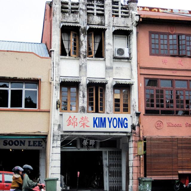 """Kim Yong"" stock image"