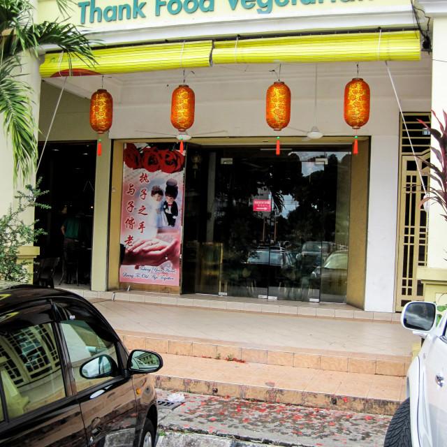 """Thank You Restaurant"" stock image"