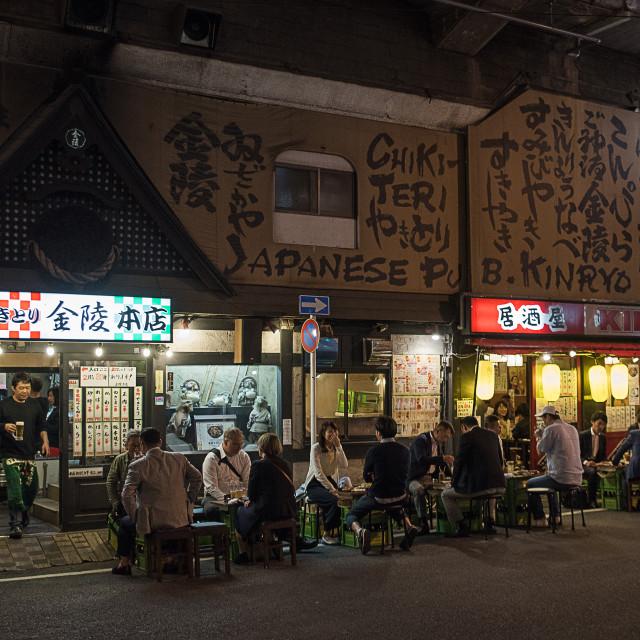 """Tokyo life"" stock image"