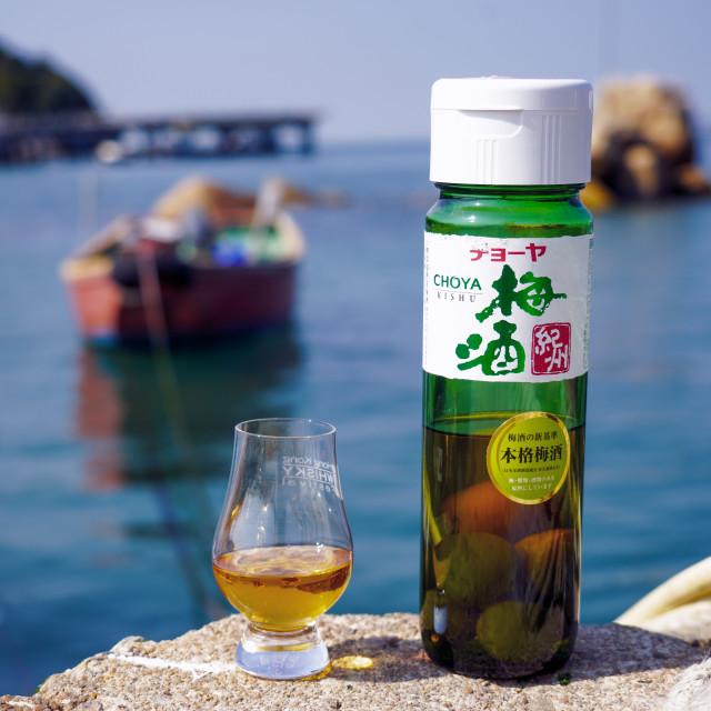 """Choya Plum Wine"" stock image"