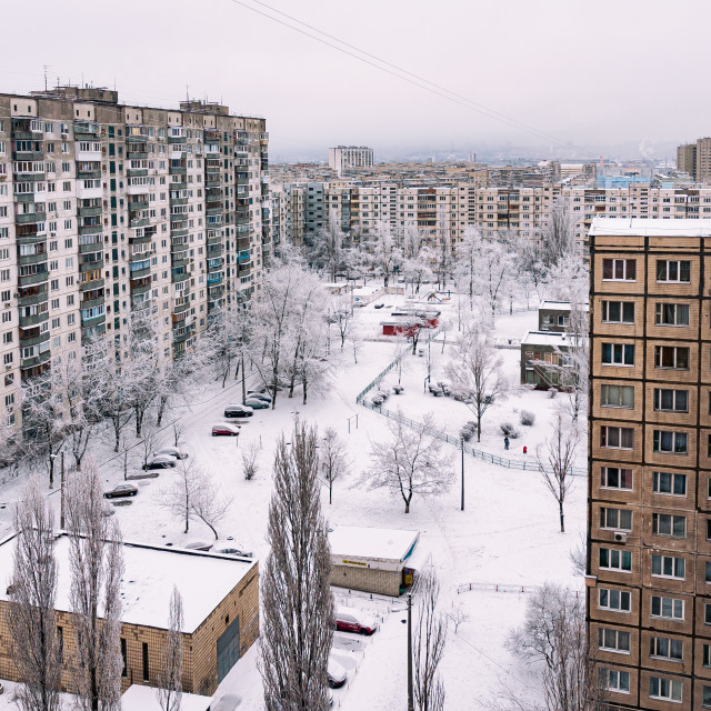 """""""High residential buildings covered by snow in winter"""" stock image"""
