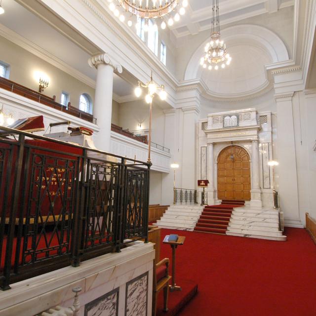 """""""Shaare Hayim Sephardi Synagogue, Manchester. 10"""" stock image"""