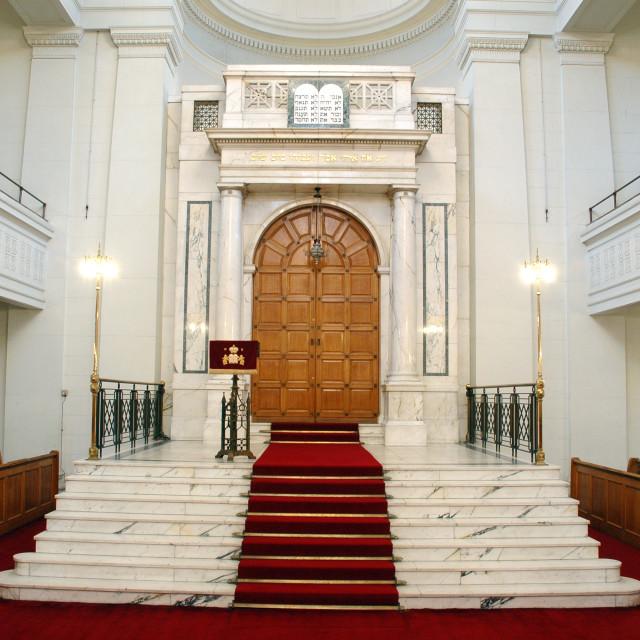 """""""Shaare Hayim Sephardi Synagogue, Manchester. 11"""" stock image"""