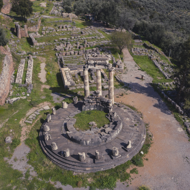 """Dome of Athena Pronaia - Delphi"" stock image"