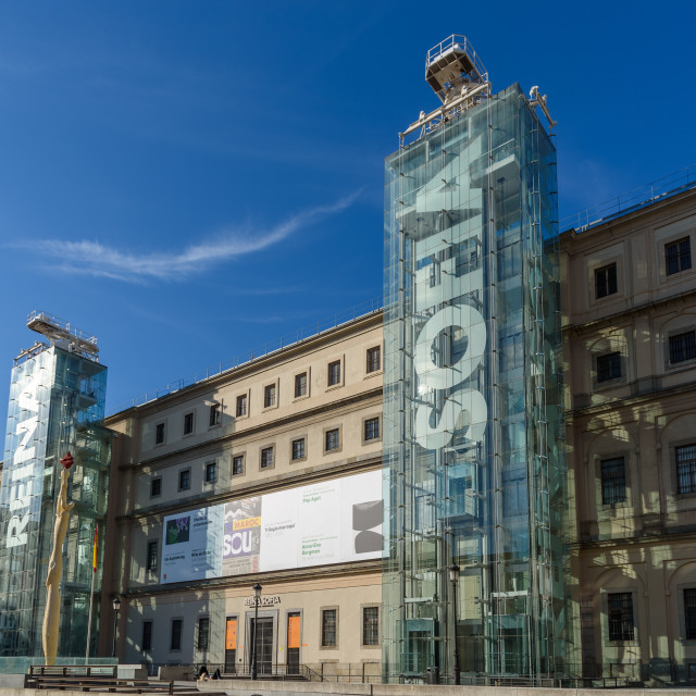 """""""Reina Sofia Museum in Central Madrid, Spain"""" stock image"""